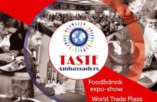 taste ambassadors